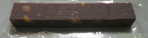 写真:巌邑堂の栗蒸し羊羹のフィルムを開けたところの画像
