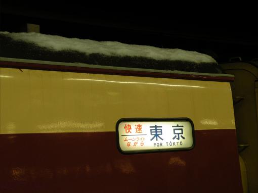 Moon Lightながら2010年1月2日AM05:09